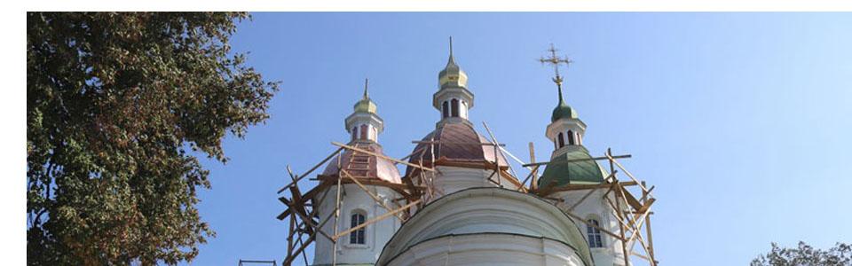 Олександрійський Патріарх Феодор: Блаженніший Митрополит Онуфрій — глава канонічної Церкви в Україні